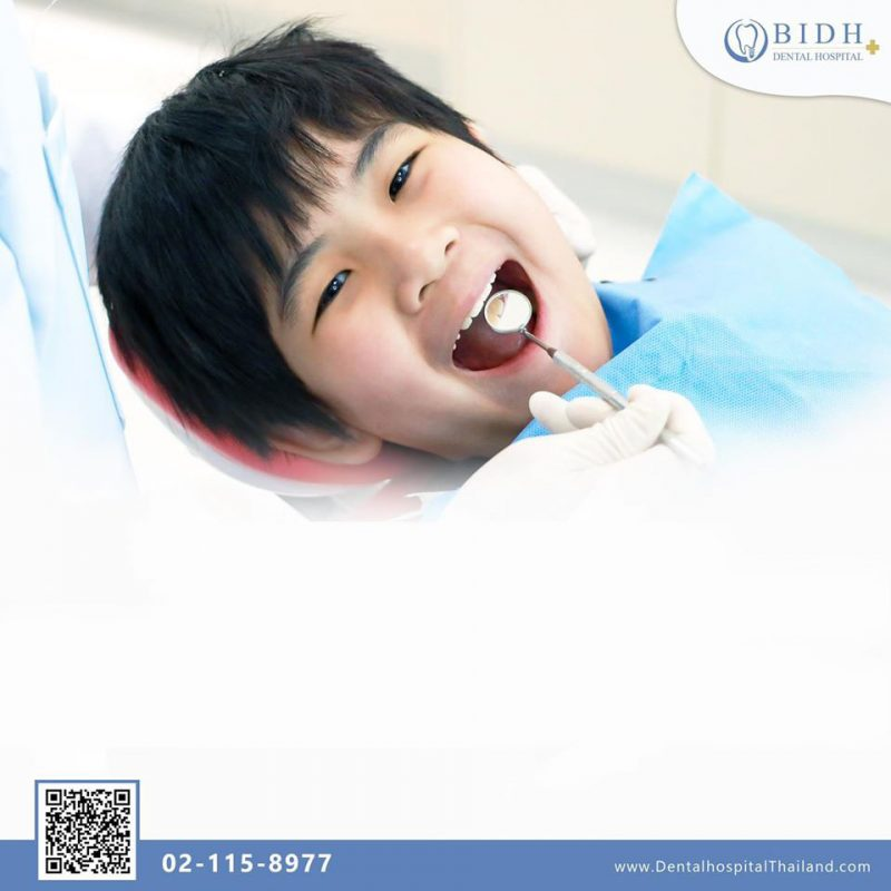 pediatric dentist costs