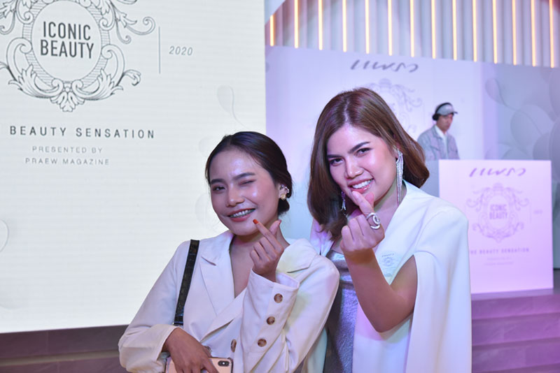 งาน Praew Iconic Beauty 2020
