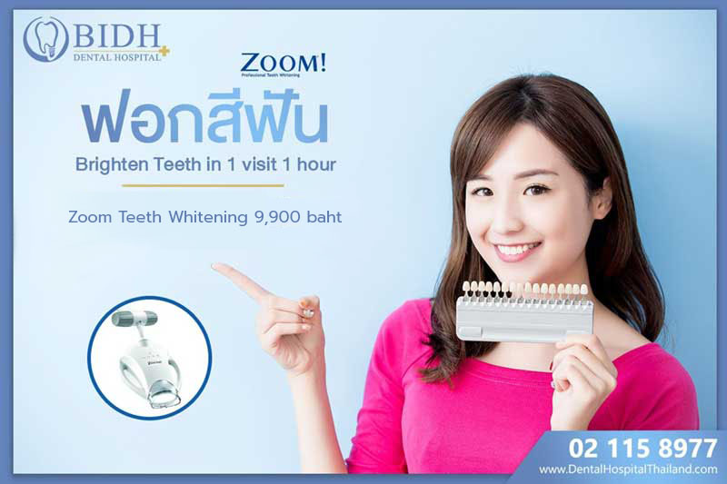 Promotion Tooth Whitening